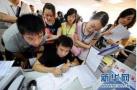 辽宁省进一步调整普通高校招生本科录取批次