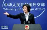 特朗普将签中国贸易备忘录 外交部:必将采取所有必要措施