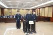 滨州医学院原党委书记刘树琪受贿案一审公开开庭审理