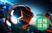 广西南宁举行青少年足球交流活动 中国杯4球队8球员参加