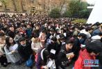 天津开发区通过海外归国人才集聚高端人才见成效