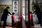 草原上的汉语教学点