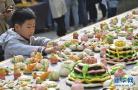 体验寒食清明文化
