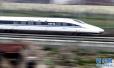 297趟!清明假期济南西站实行高峰运行图