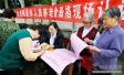 青岛启动养老金认证 逾期不认证者将暂停发放