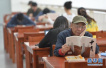 世界读书日就要到了!放下手机 享受阅读的快乐和美妙