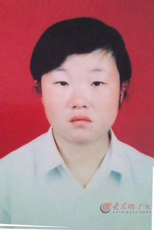 网传警方残疾人走失东营疑似15年女生女孩调带动物园去视频图片