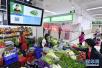 2020年底 郑州市标准化农贸市场将达到200家左右