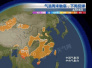 中国华南等地降雨降温凉意显 周一起大面积超20℃