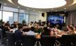 浙江省青年网络协会热议如何维护网络视听节目传播秩序