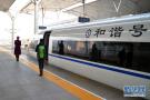 济南-威海K8261停运四天 因施工部分列车临时停运
