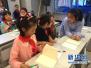 """南京重拳整治校外培训机构:对超纲教学、搞竞赛说""""不"""""""