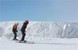 北京2022冬奥会5个场馆已开工建设