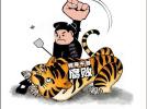 东营地税局原党组成员、稽查局局长翟宝山被公诉