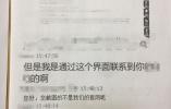 秦淮警讯:高仿网站你能分辨出来吗?有人被骗了