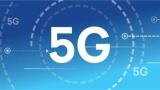 韩国公布5G频段拍卖方案 5G商用化迈出关键一步