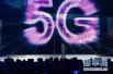中国第一款5G手机何时推出 工信部官员怎么说?