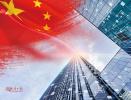 以事观势!中国经济应该这样看