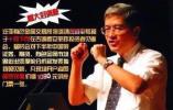财经网红是与非:刘姝威郎咸平叶檀的光环和阴影