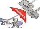 每人40元 浙江调整省级大病保险年筹资标准