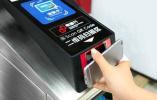 今起北京地铁全网可刷二维码乘车 可享受累计优惠政策