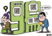 鹤壁:老人微信朋友圈买纪念币 货未收到被拉黑