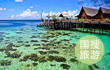 菲律宾旅游部:菲今年打算吸引150万中国游客赴菲旅游