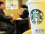 各路人马抢地盘:市场超700亿 咖啡杯里搅起战争