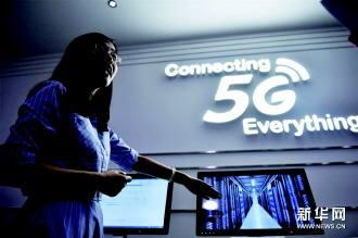 建设300个5G试验站点 浙江杭州率先开展5G规模试验