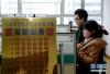 近两年离婚率骤增!济南设教育基地教新人经营家庭