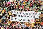 """港媒:民进党当局拼经济交白卷,拼政治""""满载而归"""""""