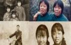 农民家庭40年变化