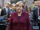 德国总理默克尔今起访华 第11次来访都谈什么?