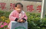 """""""王凤雅小朋友之死""""刷屏 警方回应:不构成刑事案件"""