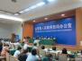 山东12市老年人占比超20% 威海省内最高为27.8%