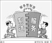 河南等省出台新一轮政策促PPP项目规范发展