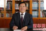 王忠林到市中区调研:维护社会和谐稳定 让群众安居乐业