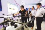 哈尔滨创业投资协会新兴产业行业研究院成立