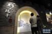 14城共商明清城墙申遗大计 南京城墙博物馆新馆6月动土