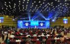 郑州与意大利等四国7个城市签署旅游合作协议