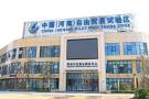 河南每新增10家企业 就有1家在郑州片区