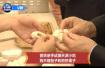 普京亲手试做天津小吃狗不理包子和煎饼果子 并请习近平品尝