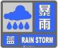 上海中心气象台20日08时38分发布暴雨蓝色预警信号