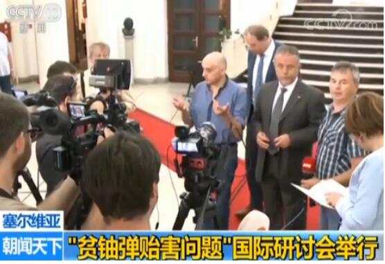 玩北京赛车很赚钱:2018年6月20日国内外重要新闻