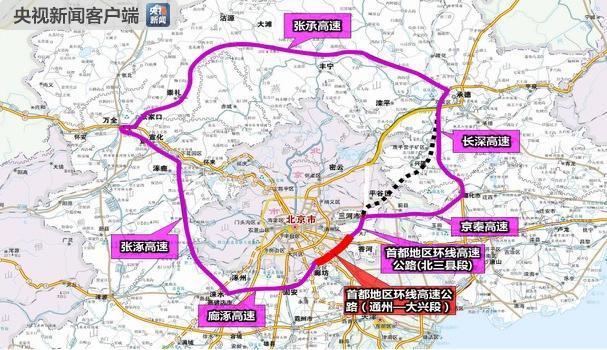 """大通彩票开奖记录:北京""""大七环""""本月底具备通车条件"""