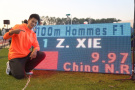 9秒97!绍兴小伙谢震业,全中国跑得最快的伪球迷