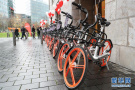 摩拜上海上线禁停电子围栏:禁停区无法锁车