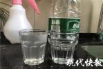 南京栖霞上千户居民家中现浑水 自来水黄如啤酒