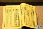 这个中国曾经的传统藩属国却被日本吞并,文化都带有福建印记