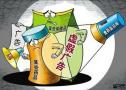 浙江发布食品保健食品销售欺诈十大典型案例